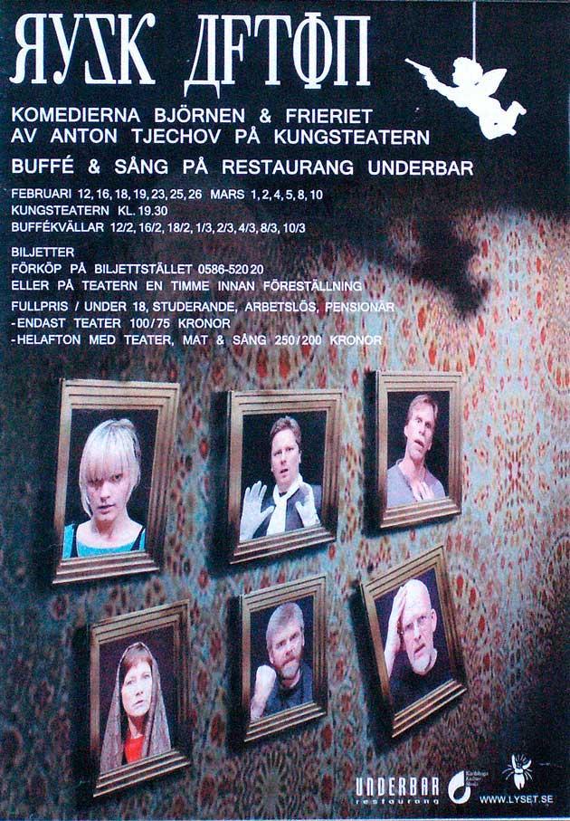 """Rysk afton"" Björnen & Frieriet"